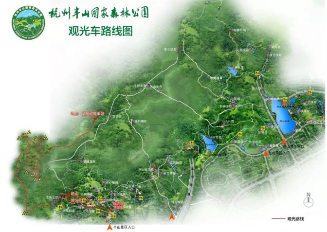 半山国家森林公园观光车正式运营20分钟登顶望宸阁