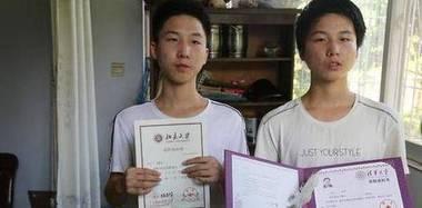 学霸双胞胎高考:哥哥上北大 弟弟上清华