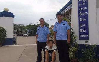 防城港男子光天化日之下多次飞车抢夺 3小时落网