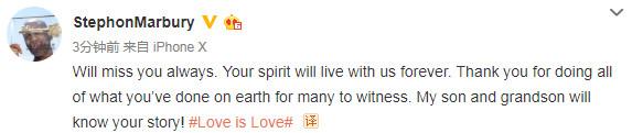马布里缅怀李小龙:精神永存 感谢你所做过的一切