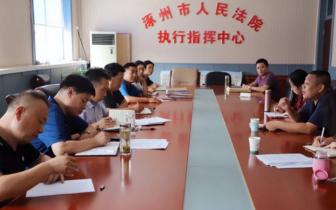 保定市中院巡查组到涿州法院巡查执行工作