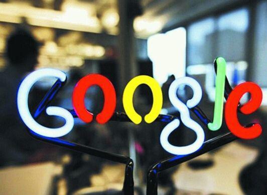 谷歌Q2业绩:从五个方面预解读