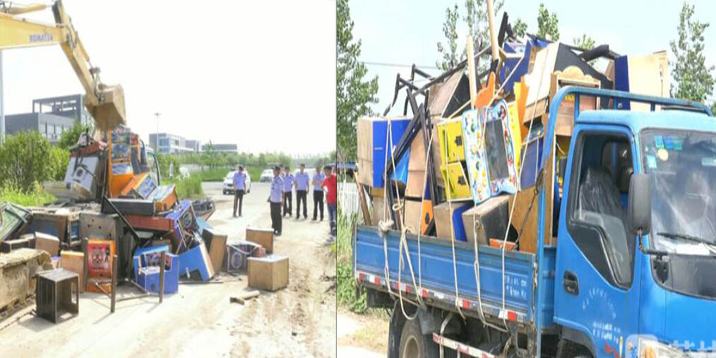 江苏警方集中收缴销毁一批赌博游戏机