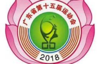 省运会|省运会广州再夺七金 东莞、深圳和肇庆都有金牌入账