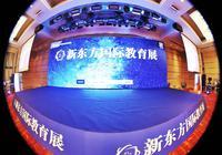 新东方CEO周成刚携新书亮相泉城 用镜头探寻教育真谛