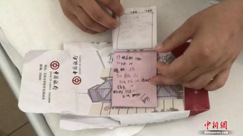 装有苏老先生爱心捐款的信封和康静的记录小本子。韩月 摄