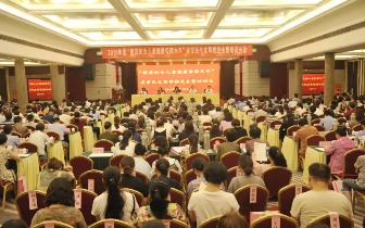 """郑州召开""""提高妇女儿童健康保障水平""""民生实事推进暨培训会"""