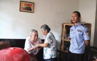 桂林84岁老人差点被她活活气死 民警怒了