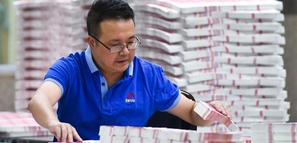 镜头下成都温江印钞厂 揭开真实的一面