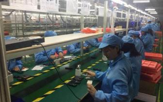 打造新型工业化发展格局 泸州工业经济量质齐全