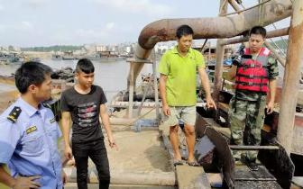 茅岭江海域及茅岭码头多艘非法抽砂船被抓!