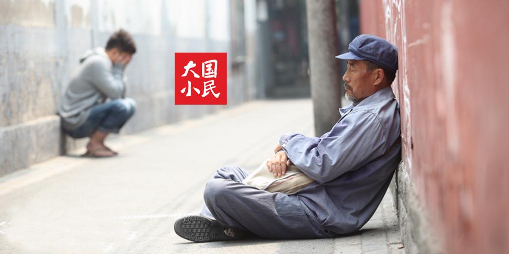 """大国小民丨70岁的大伯和那场被唾弃的""""黄昏恋"""""""