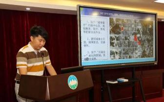防城港市成功举办2018年第二期土地宣传推介会