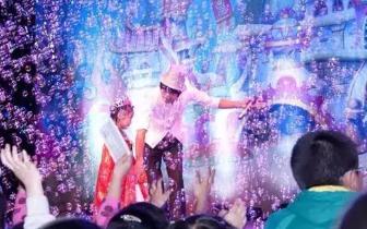泡泡秀之王带着最奇幻 最激动人心的泡泡秀来了