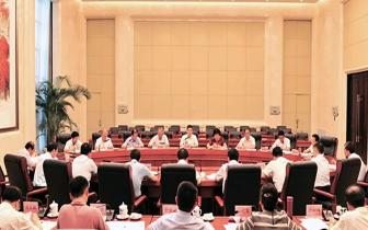江西省委党建工作领导小组会议在南昌举行