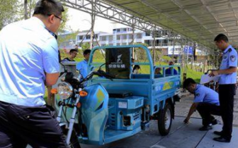 古蔺县首批三轮车取得合法上路行驶资格