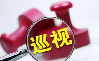 省委第八巡视组巡视曲阳县工作动员会召开