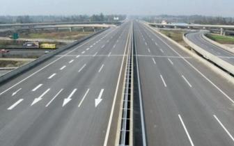"""江苏高速公路启动""""防台""""预案 设472个应急点"""