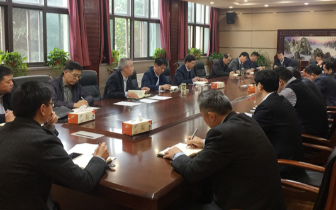 江西省安委会巡查督导组:上饶安全责任体系存问题