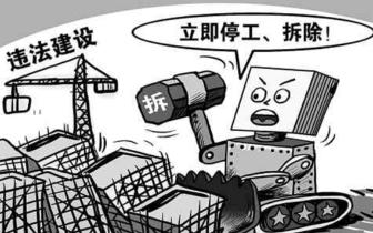灵川开展拆违行动 依法关停4家非法经营停车场