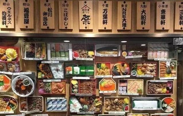 各国火车盒饭大PK 比飞机餐还丰盛!