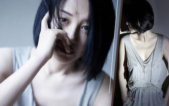 许晴穿低胸背心超性感