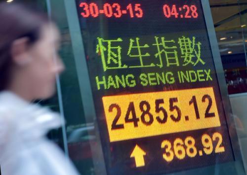 易居周忻第4次敲钟:嫌美股估值低退市 港股秒破发