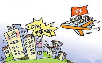 惊动炒房客上海可在线查询不动产 房产不能再藏猫猫