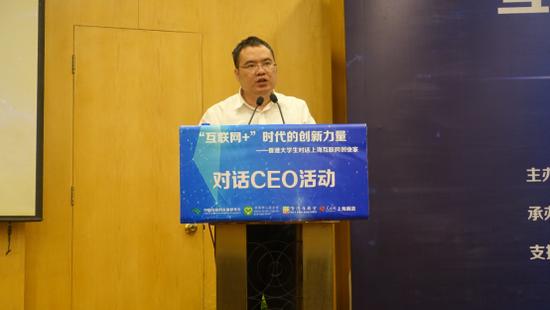 阅文集团CEO吴文辉讲述从起点到阅文的变革