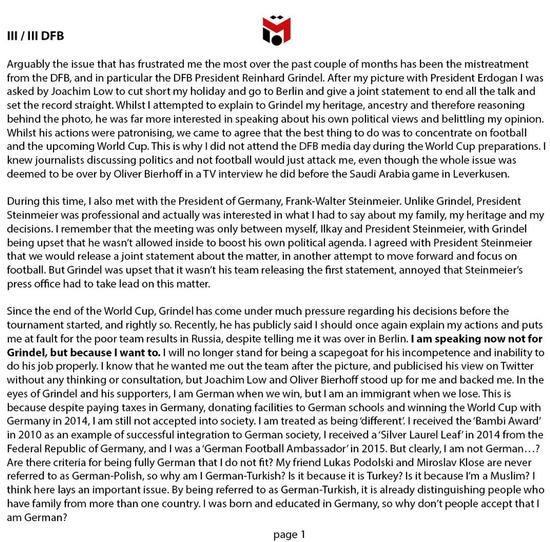 厄祖第3封公开信全文:我赢就是德国人 输了就是移民