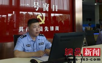 """运城交警支队启动全省首创""""一号窗口"""""""