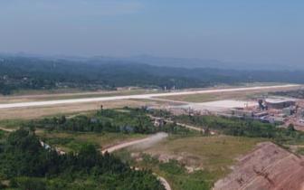 巴中恩阳机场试飞了? 相关负责人:谣言