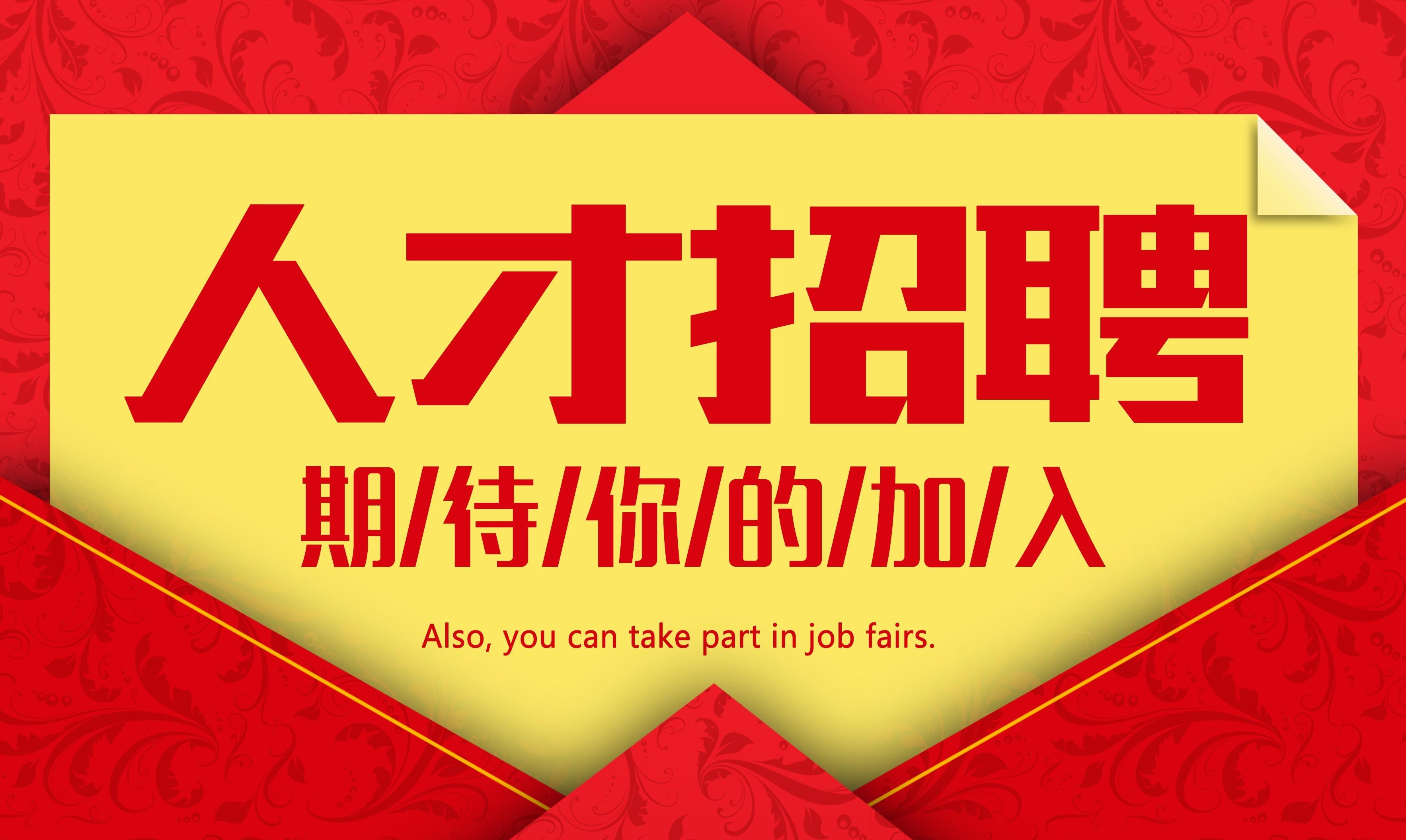 网易衢州新媒体(衢州运营中心)招聘