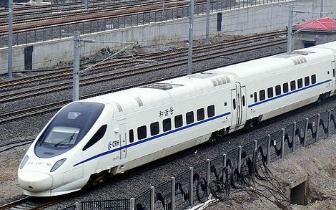 """受台风""""安比""""影响  福州23日停运33对旅客列车"""