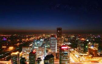 西安:办公需求升温背后写字楼空置率却超30%