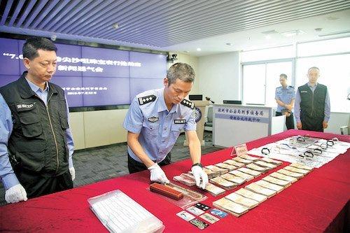 香港尖沙咀珠宝表行抢劫案 5名嫌犯在深圳被抓获