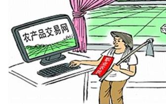 """荔浦电商党支部为贫困村特产""""吆喝"""""""