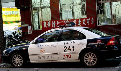 台湾女子见警车慌张 被查出身背6案通缉10年