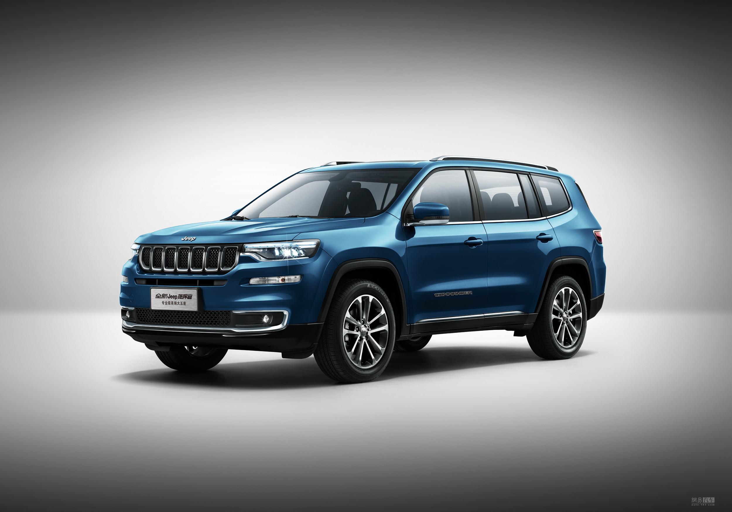 5款车型  Jeep指挥官售25.98-31.58万元