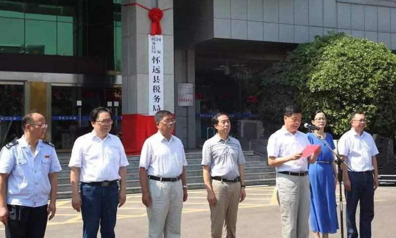 蚌埠市县区级新税务机构统一挂牌