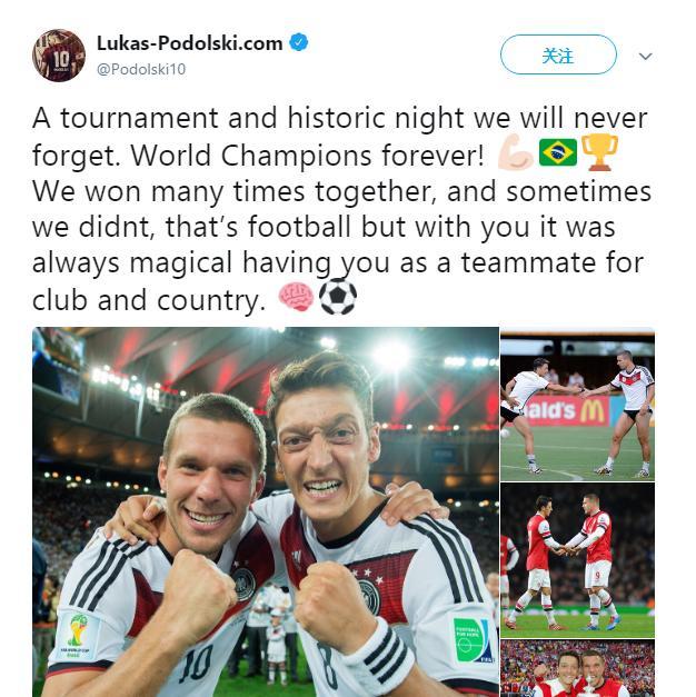 波尔蒂力挺厄齐尔:和你在一起的足球生涯堪称梦幻