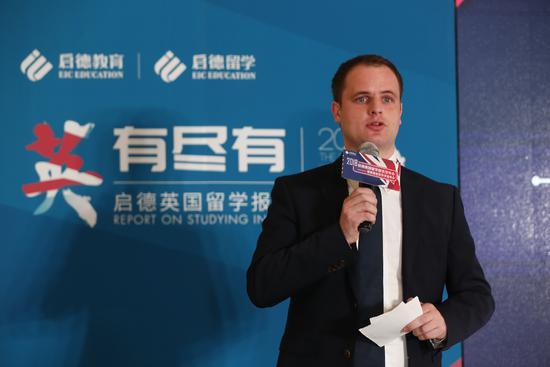 INTO教育集团,区域总监(中国内地,香港及澳门)Simon Iley