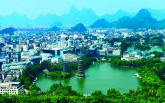 """桂林争做旅游+健康产业融合发展""""全国标杆"""""""