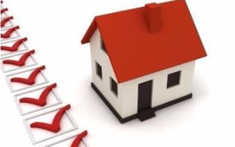 购房指南:教你看懂购房全流程