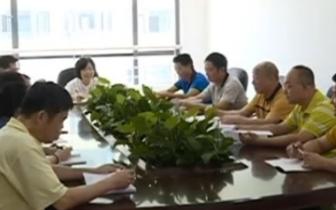 桂林市商务局积极为电商产业注入新动能