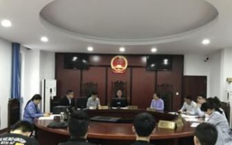 蚌埠:4名未成年被告人均被作出有罪判决