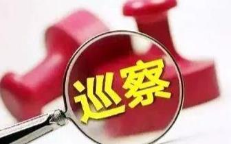 南昌县派出8个巡察组 专项巡察脱贫攻坚作风问题
