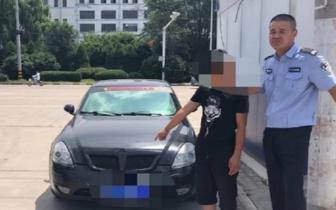 男子无证驾驶套牌车辆上路被壶关交警逮个正着