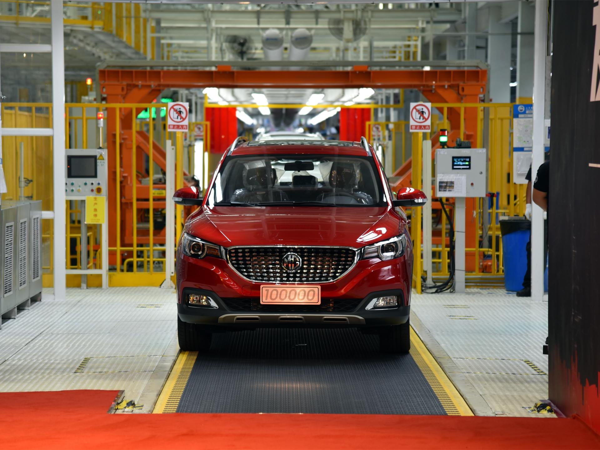 上汽乘用车郑州工厂第10万辆新车下线