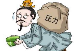 南昌桃花镇渔业村党支部利用党建活动违规套取资金